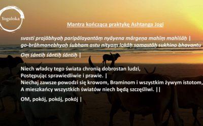 Mangala mantra