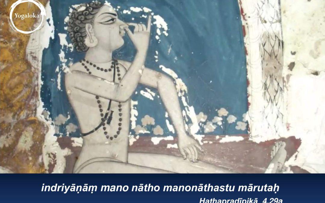 Haṭhapradīpikā-4.29a